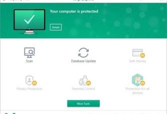 KasperskFree бесплатный антивирус для всего мира