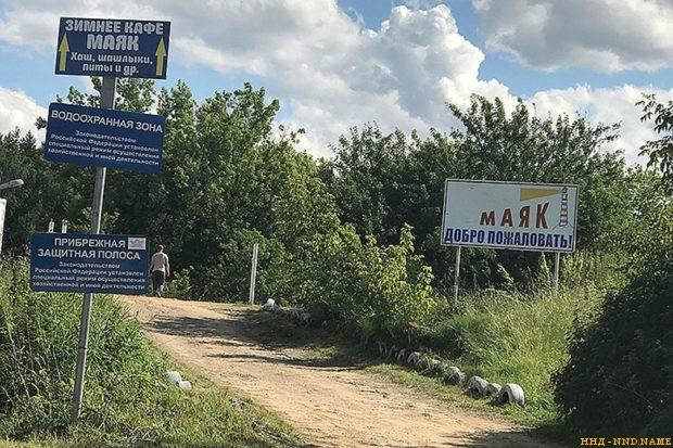 Антон Мамаев действительно директор небольшого пляжа вПодмосковье