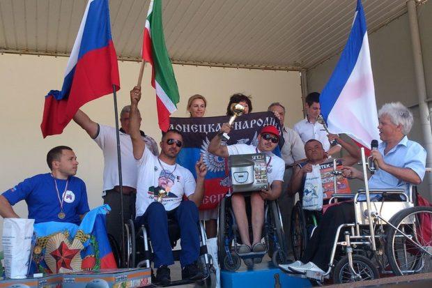 Скифский берег - в Крыму соревновались гонщики на колясках