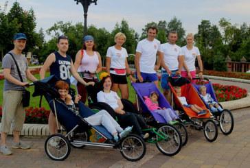 Как любители бега поддерживают детей с инвалидностью