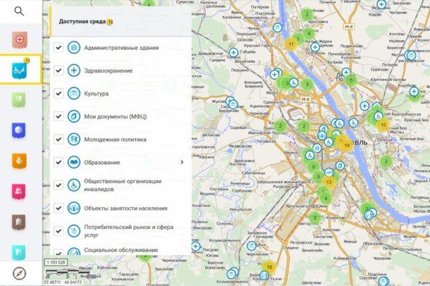 Геопортал Ярославской области - единая карта доступности объектов для людей с ограниченными возможностями
