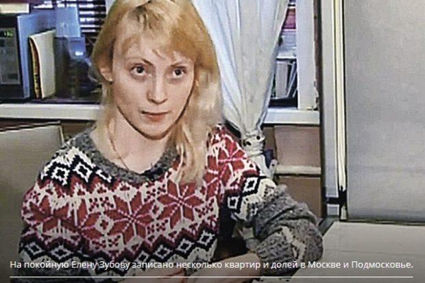 Убитая в Балашихе многодетная мать могла быть черным риэлтором