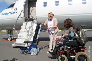 В череповецком аэропорту появился ступенкоход для посадки и высадки инвалидов