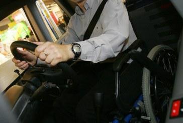 Почему инвалиды нарушают правила дорожного движения