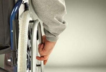 Принуждали инвалида кпопрошайничеству