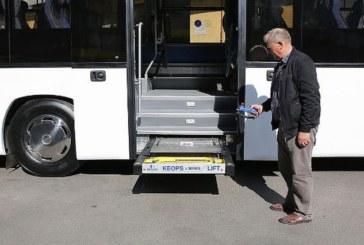 МАЗ выпустил автобус с лифтом и местом для колясочников