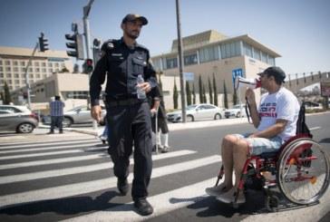 В Израиле увеличат пособие по инвалидности