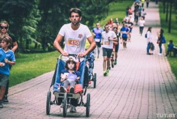 Команда «Крылья Ангелов» провела благотворительный фестиваль бега