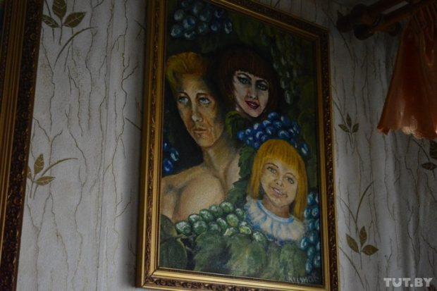Портрет когда-то дружной и счастливой семьи