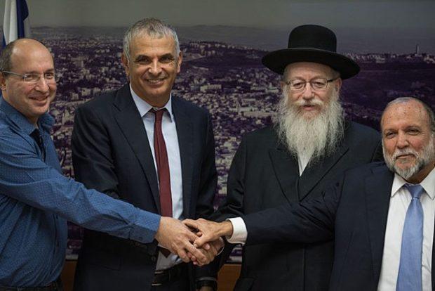Израиль - реформа в сфере санитарного ухода
