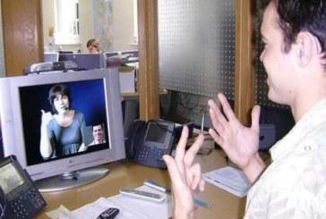 В Тюмени появится диспетчерская служба онлайн-сурдоперевода