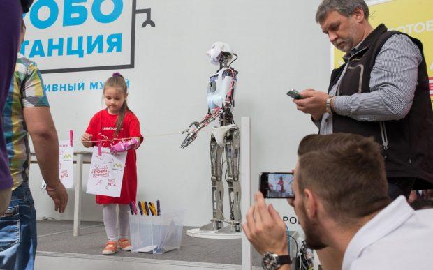 Первый в России «Кибатлон» прошел на ВДНХ