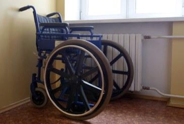 Новые нормативы на аксессуары для реабилитации