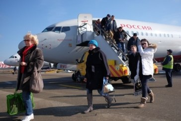 Правила перевоза багажа и ручной клади в самолетах