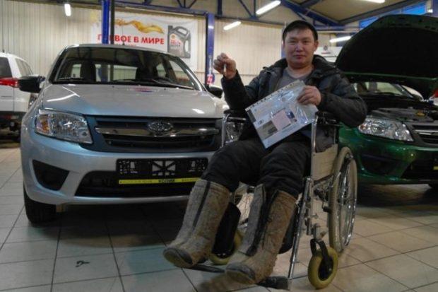 Автомобиля за счет средств Фонда соцстрахования РФ