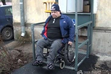 Для Сергея Юрьевича из Светогорска мир стал доступнее