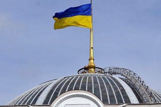 """Украина избавилась от термина """"инвалид"""""""