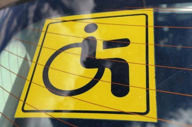 """Знак """"Инвалид"""" закрепят за конкретным автомобилем"""
