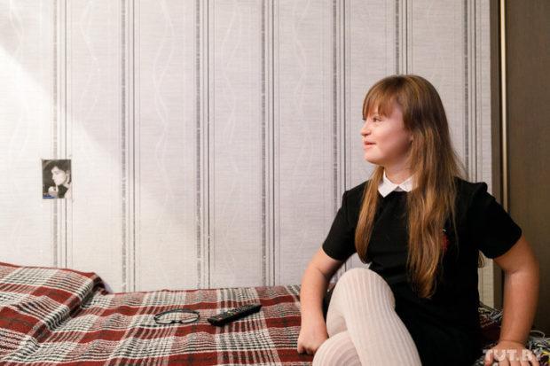 """""""Говорили, лучше себе цветок купите"""": история мамы, которая в одиночку растит дочь с синдромом Дауна"""