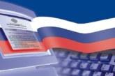 Законы РФ, вступающие в силу 9 января 2018