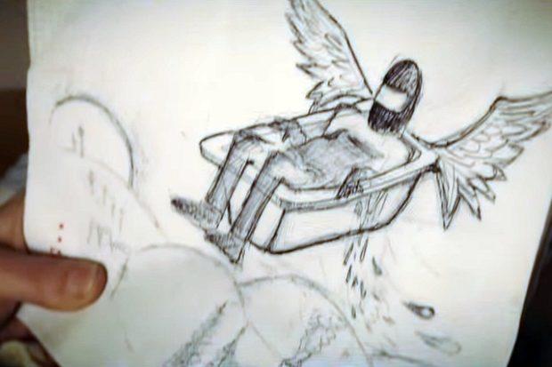 Летающая ванна