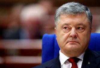 """Порошенко избавил Украину от термина """"инвалид"""""""