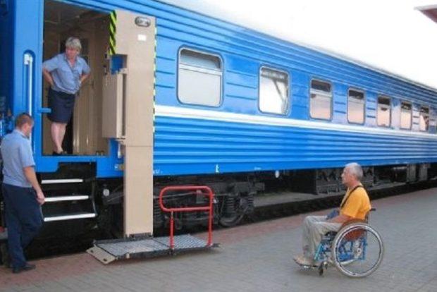 Кто поможет инвалиду из Бреста в поезде?