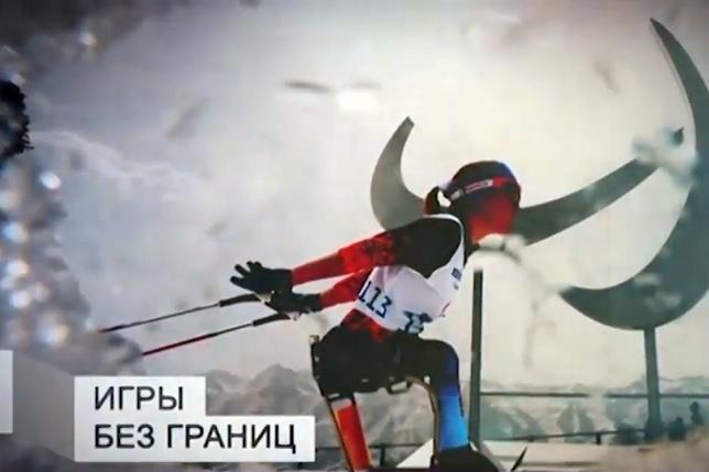 Паралимпийцы на пути в Пхенчхан: вся жизнь как подготовка к старту