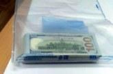 Сиделка украла деньги у подопечного