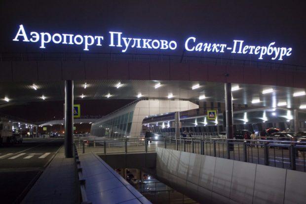 Кыргыз застрял в аэропорту Пулково