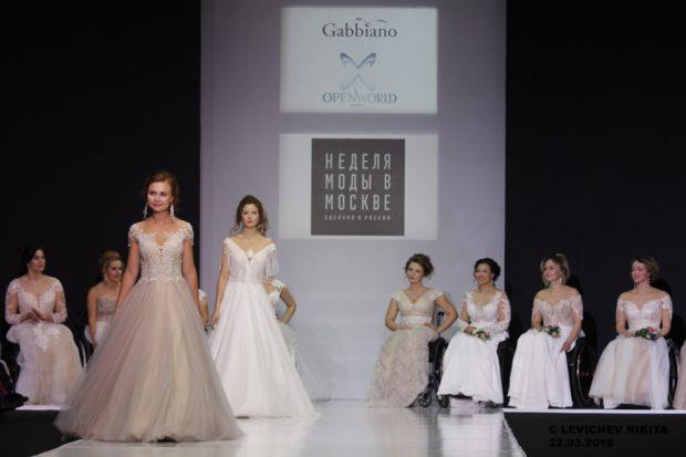 Неделя моды в Москве сделано в России прошел интеграционный показ «Я продолжаю идти… Отражение мечты»
