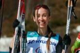 Михалина Лысова выиграла суд против Bild