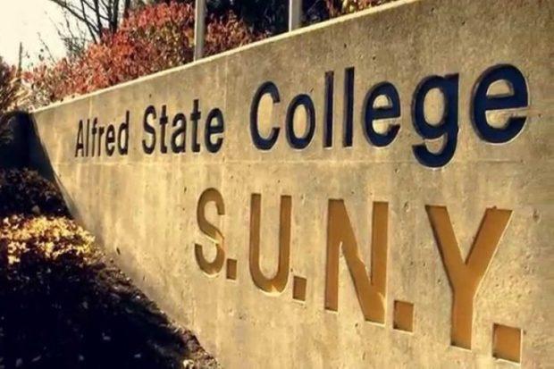 Отчислили из программы в Alfred College в SUNY