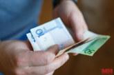 Беларусь – пенсии родителям, воспитывающим детей-инвалидов