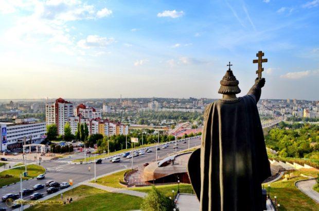Белгород станет доступнее