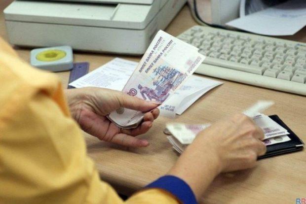 Сколько платят в России по группам инвалидности в 2018 году