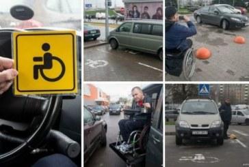 Мобильное приложение для фиксации нарушителей на инвалидных парковках