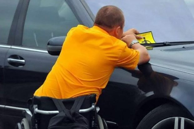 С 14 июня знак «Инвалид» будет выдавать Минтруд РФ