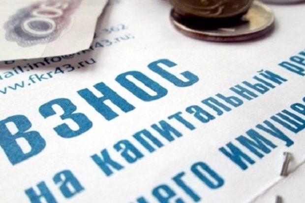 Госдума приняла закон о компенсации платы за капремонт пенсионерам, живущим с инвалидами