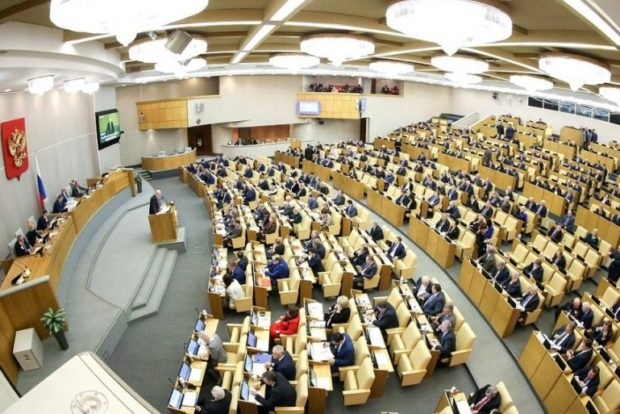 Депутаты Госдумы дополнили список редких заболеваний для обеспечения бесплатными лекарствами