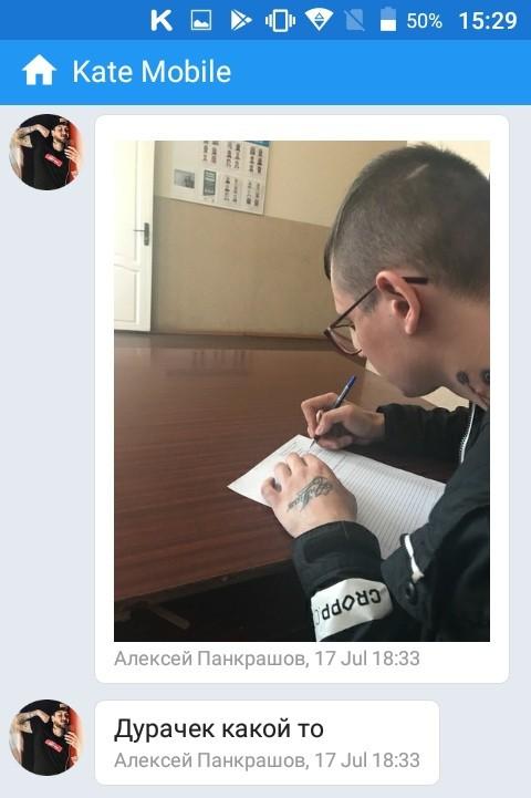 Рэпер-инвалид из Смоленска покончил с собой