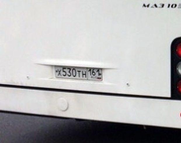 Хамством водителя ростовского автобуса