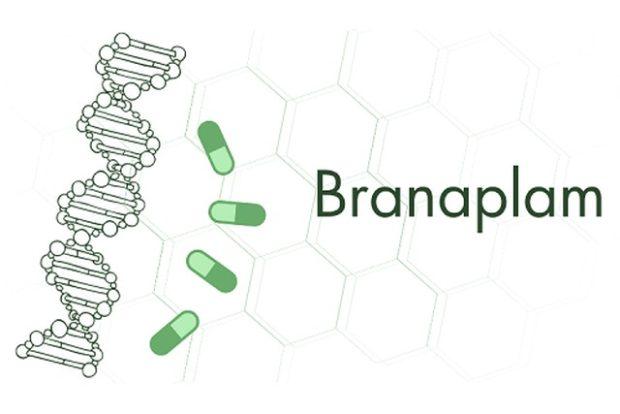Первый в России центр клинических исследований препарата Branaplam