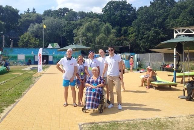 Пляж для людей с ограниченными возможностями