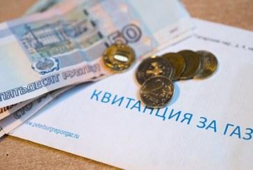 Получить льготу по «коммуналке» в РФ станет проще