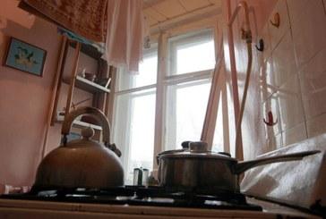 Соцработники Москвы ищут малоимущих миллионеров