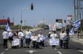 Инвалиды угрожают блокировать аэропорт Бен-Гурион