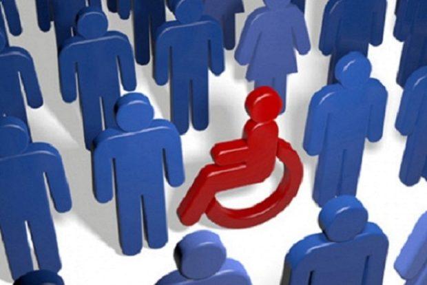 Совершенствование процедуры проведения медико-социальной экспертизы