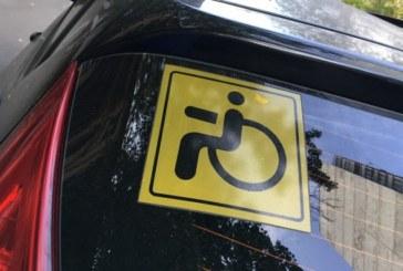 ГАИ вправе проверить медсправку, если на авто размещен знак Инвалид