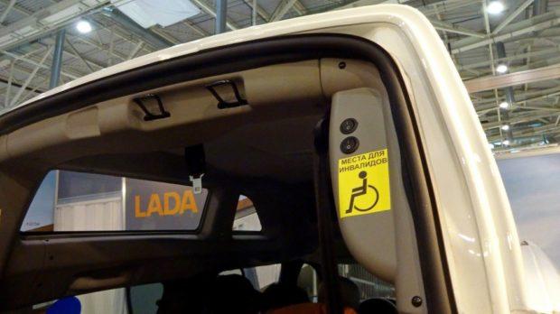 Lada Largus - авто для миллионеров с инвалидностью